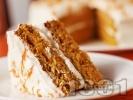 Рецепта Морковена торта с канела и сметанов крем
